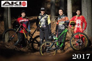 750x380-team